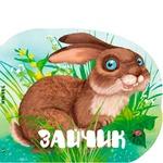 Book Little Rabbit