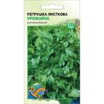 Agrocontract Seeds Petrushka Leaf Harvest 2g