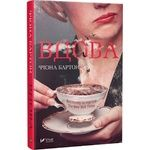 Book Fiona Barton Widow