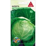 Seed cabbage Agrokontrakt 1g Ukraine