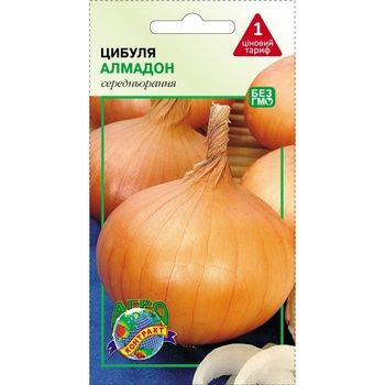 Agrocontract Onion Almadon Seeds 2g - buy, prices for EKO Market - photo 1