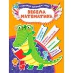 Книга Веселая математика
