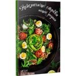 Book for Recording Recipes The Most Delicious Dishes of Our Family