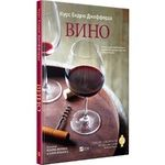 Book Andrew Jeffford Wine Course