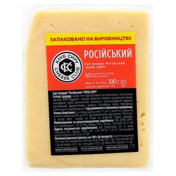 Сыр Клуб Сыра Российский 50% 300г - купить, цены на ЕКО Маркет - фото 1