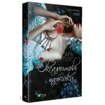 Book Sarah Waters Velvet Fingers