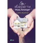 Book Sarah Morgan How To Keep A Secret