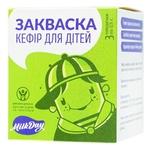 Закваска бактеріальна Milk Day Кефір для дітей 1.5г
