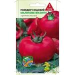 Agrocontract Seeds Tomatoes Raspberry Viscount 0.1g