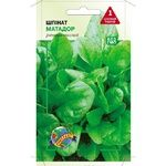 Agrocontract Seeds Spinach Matador 2g