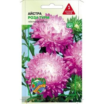 Насіння Агроконтракт Квіти Айстра Роза Турм 0,1г - купити, ціни на ЕКО Маркет - фото 1