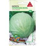 Семена Агроконтракт Капуста Украинский Осень 1г