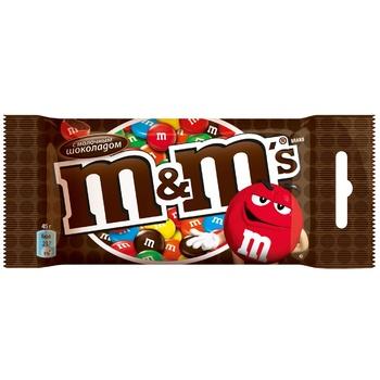 Драже M&M's с молочным шоколадом покрытое хрустящей разноцветной глазурью 45г - купить, цены на СитиМаркет - фото 1