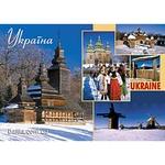 Baltiya Druk View Postcard 10,5x14,8cm
