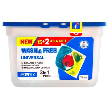 Wash&Free Universal Capsules for Washing 17pcs - buy, prices for CityMarket - photo 1