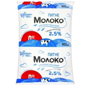 Молоко Українська Зірка ультрапастеризоване 2,5% 900г