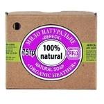 YAKA Organic Heather Natural Handmade Soap 75g