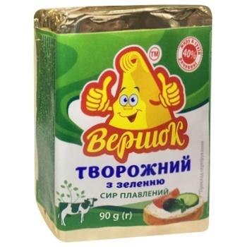 Сир плавлений Вершок 40% 90г Творожний з зеленню