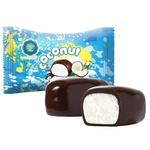 Цукерки Turron Coconut Кокос в кондитерській чорній глазурі вагові