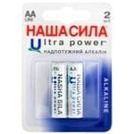 Батарейки Наша Сила Ultra Power AА 2шт
