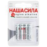 Батарейки Наша Сила Engine АAА 4шт