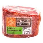 Шийка Savin product королівська сирокопчена вищого гатунку вагова