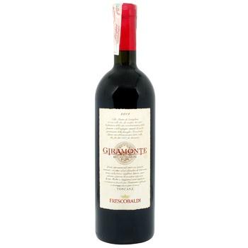 Вино Frescobaldi Giramonte красное сухое 14.5% 0.75л