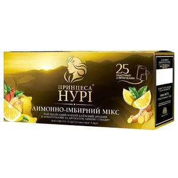 Чай чорний Принцеса Нурі Лимонно-імбирний Мікс 25шт 1,5г - купити, ціни на CітіМаркет - фото 2