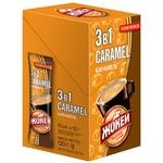 Jockey 3in1 Caramel Instant Coffee Drink 10pcs12g