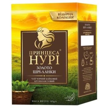 Princess Noori Gold of Sri Lanka Black Tea 85g - buy, prices for EKO Market - photo 1
