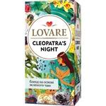 Чай зелений Lovare Ніч Клеопатри листовий з ягодами та фруктами 24шт*2г