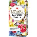 Чай черный Lovarе Таинственный Сад с лепестками цветов малиной и ванилью 24шт 2г