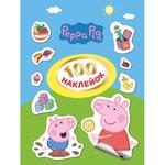 Книга 100 наклеек Peppa Pig