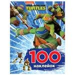 Книга 100 наклейок Teenage Mutant Ninja Turtles
