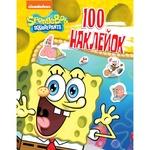 Книга 100 наклейок Sponge Bob SquarePants