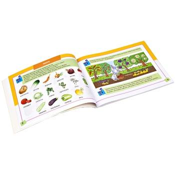 Книга Альбом з розвитку мовлення Говоримо правильно - купити, ціни на Ашан - фото 2
