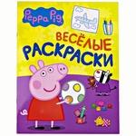 Книга Веселі розмальовки Peppa Pig