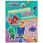 Раскраски PJ Masks и игры с наклейками