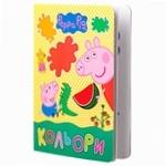 Книга Свинка Пеппа. Кольори