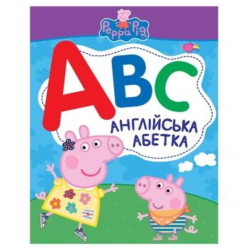 Книга Свинка Пеппа Англійська абетка - купити, ціни на Novus - фото 1