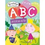 Книга Ben & Holly's Little Kingdom Англійська абетка