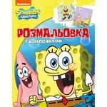 Раскраска SpongeBob SquarePants с наклейками