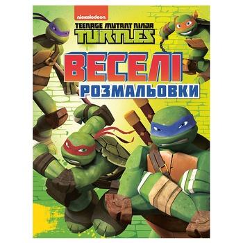 Книга Teenage Mutant Ninja Turtles Веселые раскраски