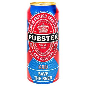 Пиво Pubster светлое пастеризованное ж/б 5% 0,5л