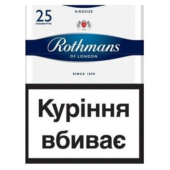 Rothmans Blue Filter Cigarettes 25pcs - buy, prices for CityMarket - photo 1