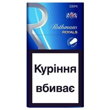 Сигареты rothmans silver купить купить сигарету от айкос отдельно