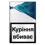 Kent Navy Blue 8 cigarettes