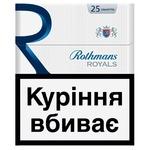 Сигареты Rothmans Royals Blue