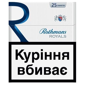 Сигареты Rothmans Royals Blue Exclusive - купить, цены на СитиМаркет - фото 1