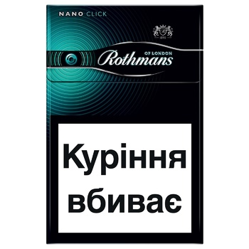 Rothmans Nano Click Fresh Cigarettes - buy, prices for CityMarket - photo 1